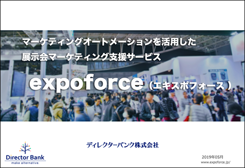 expoforce